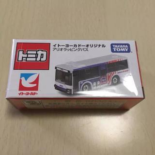 タカラトミー(Takara Tomy)のアリオ ラッピングバス トミカ  バス(ミニカー)