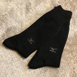 ミズノ(MIZUNO)の紳士靴下(ソックス)