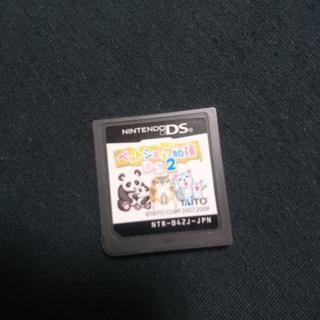 ニンテンドーDS(ニンテンドーDS)のペットショップ物語 ds 2(携帯用ゲームソフト)