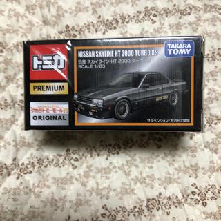 タカラトミー(Takara Tomy)のタカラトミーモールオリジナル 日産スカイラインHT2000ターボRS(ミニカー)