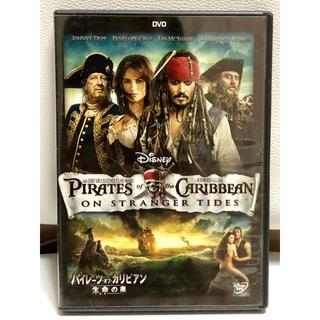 ディズニー(Disney)の【美品・動作確認済】パイレーツ・オブ・カリビアン 生命の泉 DVD(外国映画)