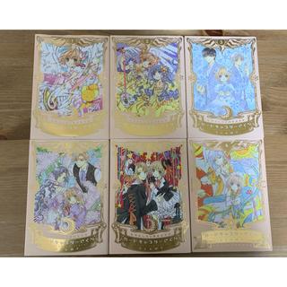 コウダンシャ(講談社)のカードキャプターさくら 1〜6巻セット(少女漫画)