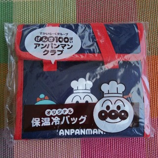 スカイラーク(すかいらーく)のアンパンマン 保温冷バッグ (キャラクターグッズ)
