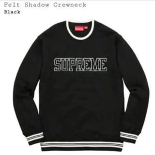 シュプリーム(Supreme)の【新古品L】Supreme Felt Shadow Crewneck(スウェット)