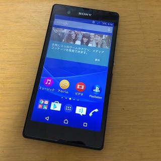 エクスペリア(Xperia)のSONY Xperia Z C6603 海外版 SIMフリー(スマートフォン本体)