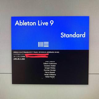 AbletonLive 9Standard ライセンス譲渡(DAWソフトウェア)