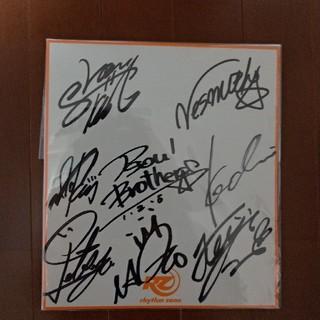 エグザイル トライブ(EXILE TRIBE)の二代目 J Soul Blothers サイン入り色紙(ミュージシャン)