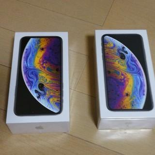 アイフォーン(iPhone)のiphoneXS ゴールド1、シルバー2、合計3台セット(スマートフォン本体)