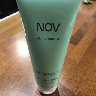 ノブ(NOV)のNOV フェイス ボディ 保湿クリーム(ボディローション/ミルク)