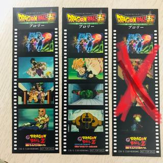 ドラゴンボール 映画特典(カード)