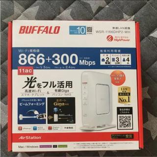 バッファローボブス(BUFFALO BOBS)のBUFFALO 無線LAN親機 Wi-Fi ルーター(PC周辺機器)