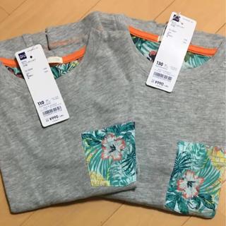 ジーユー(GU)の☆新品 お揃い 半袖Tシャツ(Tシャツ/カットソー)