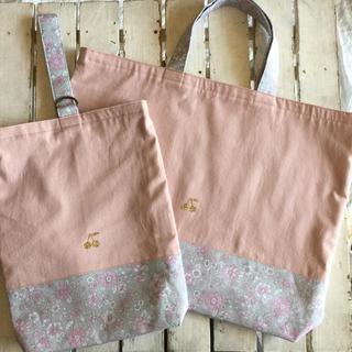 オーダーストップ中☆レッスンバッグ 靴袋セット さくらんぼワッペン くすみピンク(バッグ/レッスンバッグ)