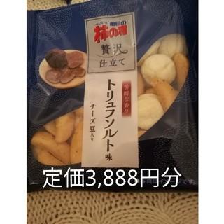 カメダセイカ(亀田製菓)の定価3,888円分 柿の種 トリュフソルト味(菓子/デザート)