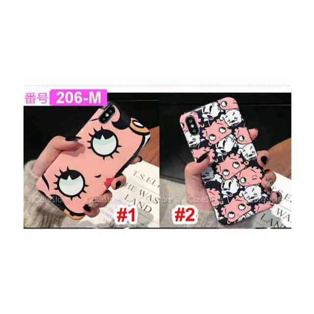 Kate Spade iPhoneSE カバー 手帳型 | ベティブープ iphoneケースの通販 by みみ24's shop|ラクマ
