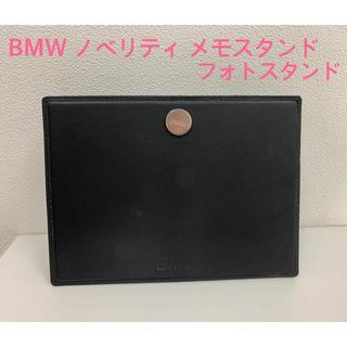 ビーエムダブリュー(BMW)のBMW ノベリティ メモスタンド フォトフレーム A(ノベルティグッズ)