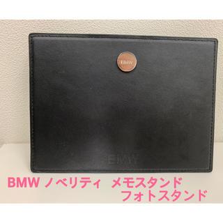 ビーエムダブリュー(BMW)のBMW ノベリティ メモスタンド フォトフレーム B(ノベルティグッズ)