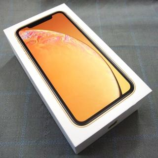 アップル(Apple)のSIMフリー・即日発送可 iPhone XR 128GB Yellow(スマートフォン本体)