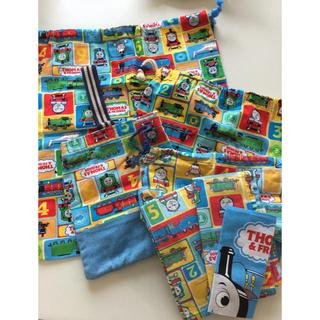 お問い合わせ専用 トーマス 入園袋セット 手作り 中古 通園バックあり(バッグ/レッスンバッグ)