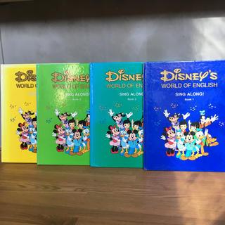 Disney - シングアロング 絵本 ディズニー 英語 DWE