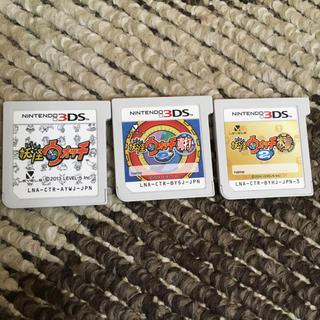 ニンテンドー3DS(ニンテンドー3DS)の3DS  妖怪ウオッチ 真打 本家 3本セット(携帯用ゲームソフト)