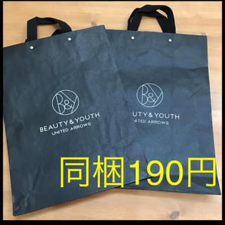 ビューティアンドユースユナイテッドアローズ(BEAUTY&YOUTH UNITED ARROWS)のビューティ&ユースのショップ袋です。(ショップ袋)