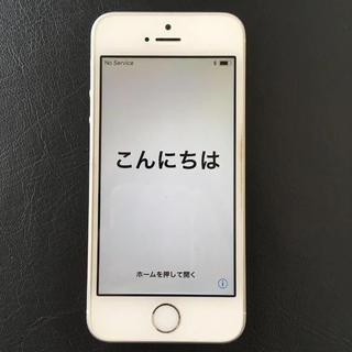 アップル(Apple)のiPhone SE Silver 64 GB docomo(スマートフォン本体)