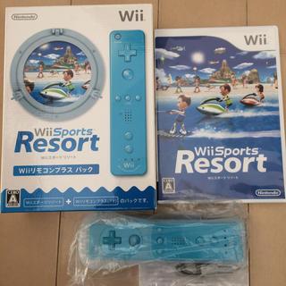 ウィー(Wii)のWii resort +リモコン blue 1台 set(家庭用ゲームソフト)