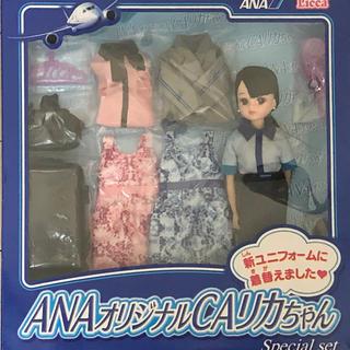 ANA(全日本空輸) - ✨ANA オリジナル✨CAリカちゃん✨コラボセット✨