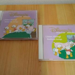 Disney - ディズニー英語システム(DWE)Listen Along!  CD2枚