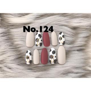 ネイルチップ  No.124