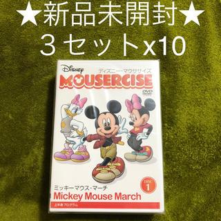 ディズニー(Disney)のchyochyo様専用(スポーツ/フィットネス)
