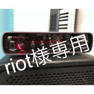 tc electronic RH450 bass amp head(ベースアンプ)