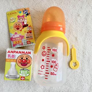 アンパンマン(アンパンマン)の【やーみん様専用】アンパンマン哺乳瓶、はいはいミルクセット(哺乳ビン)