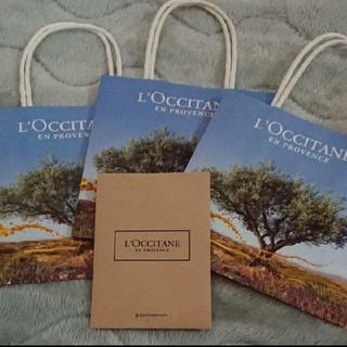 ロクシタン(L'OCCITANE)のショッパー(ショップ袋)