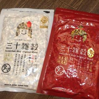 ☆タマチャンショップ☆ 三十雑穀 300g×2袋(米/穀物)