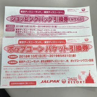 ディズニー(Disney)のディズニーリゾート 引換券 2枚セット(その他)