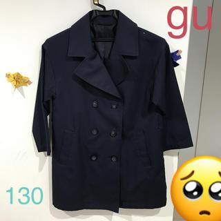 ジーユー(GU)のgu 130(コート)