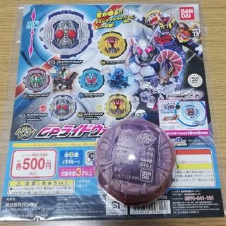 BANDAI - 仮面ライダージオウ GP ライドウォッチ 09 ノーマル1種セット
