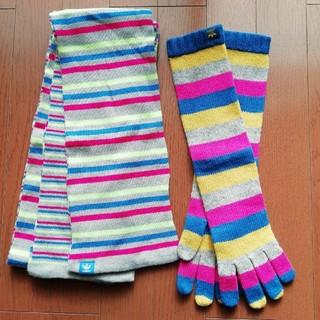 アディダス(adidas)のアディダスオリジナルス マフラーと手袋(マフラー/ショール)