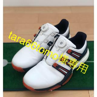 アディダス(adidas)のadidasアディダスゴルフシューズ27.5cm送料込⛳️(シューズ)