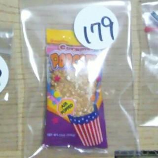リーメント*ハンパぷちサンプル*白-179 アメリカンポップコーン