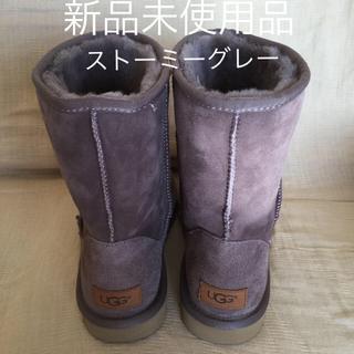 アグ(UGG)のUGG CLASSIC SHORTII ストーミーグレー 26cm 新品未使用品(ブーツ)