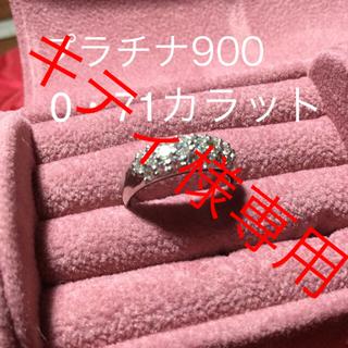 プラチナ900 パヴェ ダイヤモンドリング  甲丸タイプ 0.71カラット(リング(指輪))