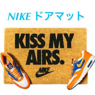ナイキ(NIKE)のナイキ ドアマット NIKE KISS MY AIR 玄関マット (玄関マット)