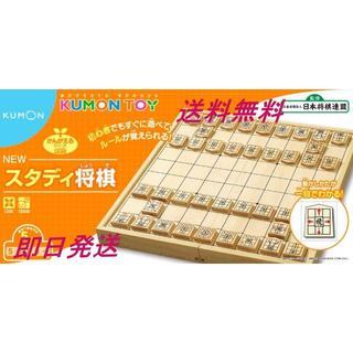 NEW スタディ将棋 (リニューアル)(囲碁/将棋)
