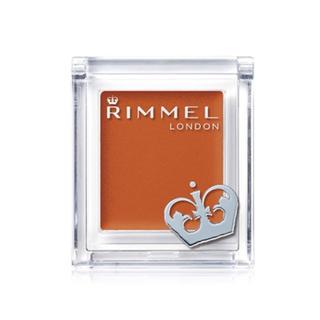 リンメル(RIMMEL)の【RIMMEL】プリズムクリームアイカラー009(アイシャドウ)