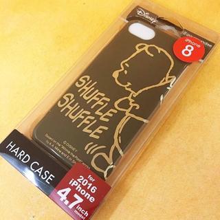 44dd69cc18 ディズニー(Disney)のプーさん iPhone8/7 スマホケース DN387C(iPhoneケース)