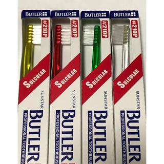 サンスター(SUNSTAR)の2列スリムのソフト毛ハブラシ/バトラー歯ブラシ4本で(歯ブラシ/デンタルフロス)