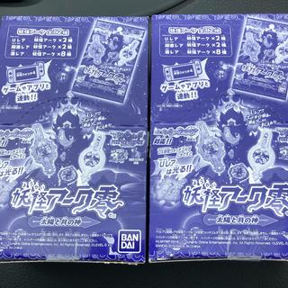 BANDAI - 妖怪アーク零~太陽と月の神~ 2BOXセット!!